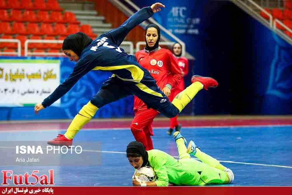 گزارش تصویری/بازی تیم های فوتسال بانوان نامی نو اصفهان با دختران کویر مس کرمان