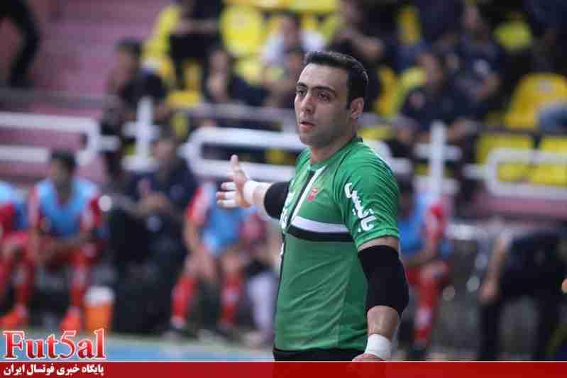 دومین لژیونر ایرانی فوتسال که با تیمش به توافق نرسید