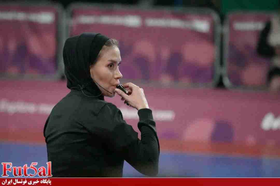 اختصاصی Fut5al /داور زن ایرانی در بین ۱۰ داور برتر فوتسال جهان در سال ۲۰۱۹