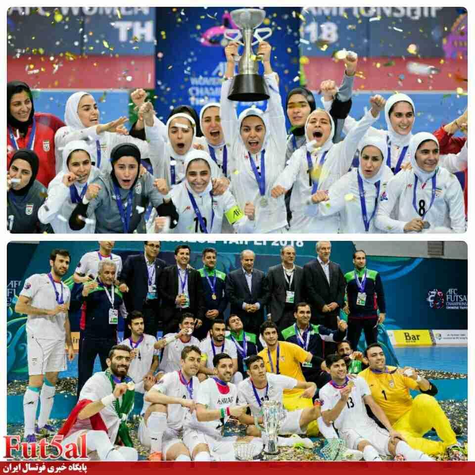تیم فوتسال زنان و مردان ایران در جمع ۱۰ تیم برتر فوتسال جهان
