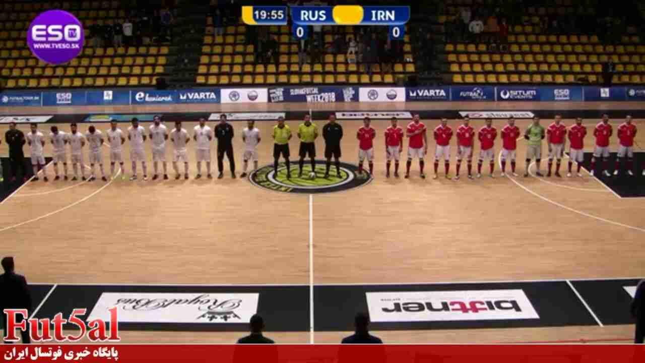 پیروزی ایران مقابل روسیه در سه ثانیه مانده به پایان بازی