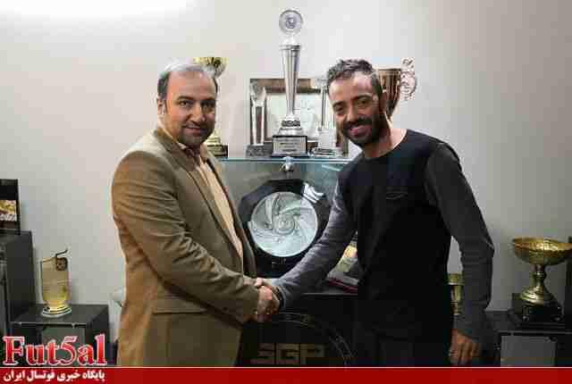 بلو به اصفهان رسید