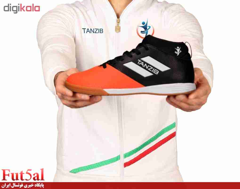 تولید اولین کفش تخصصی فوتسال در ایران