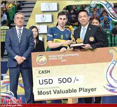 باسیل بهترین بازیکن جام باشگاه های جهان