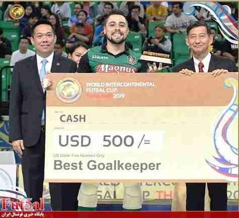 اولیویرا بهترین دروازبان جام باشگاه های جهان شد