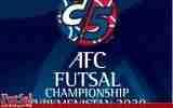 اولتیماتوم AFC به ترکمنستان برای میزبانی فوتسال قهرمانی آسیا