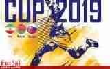 نشست هماهنگی جام مشهد۲۰۱۹ برگزار شد