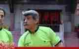 خداحافظی ناگهانی داور فینال لیگ برتر از قضاوت