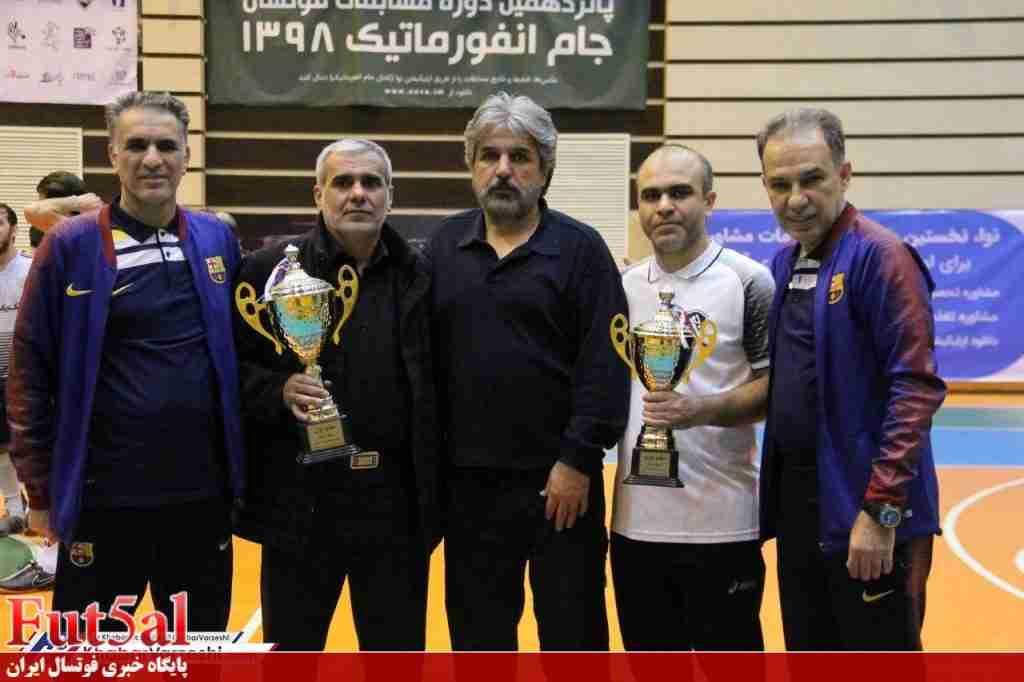 شاگردان شمسایی ؛ قهرمان جام برندهای برتر
