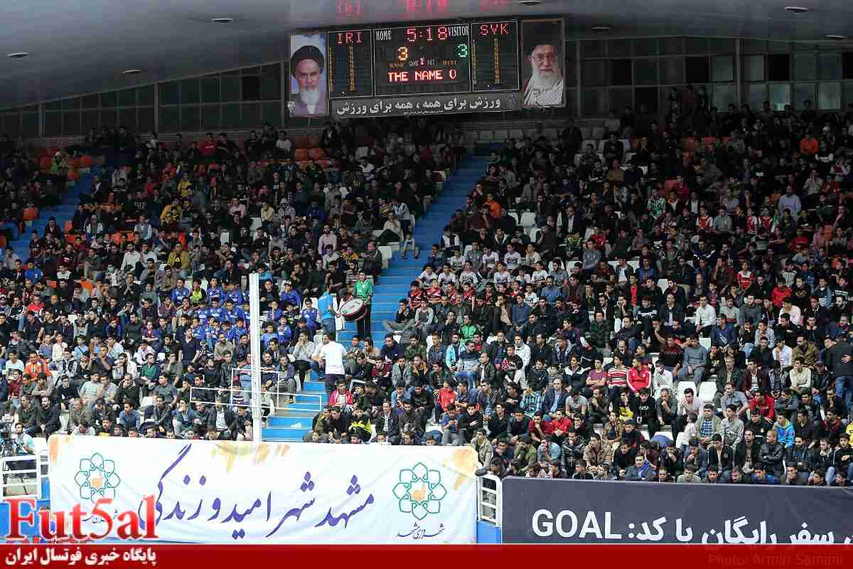 سازمان لیگ فوتسال به دنبال مجوز حضور تماشاگران در سالن