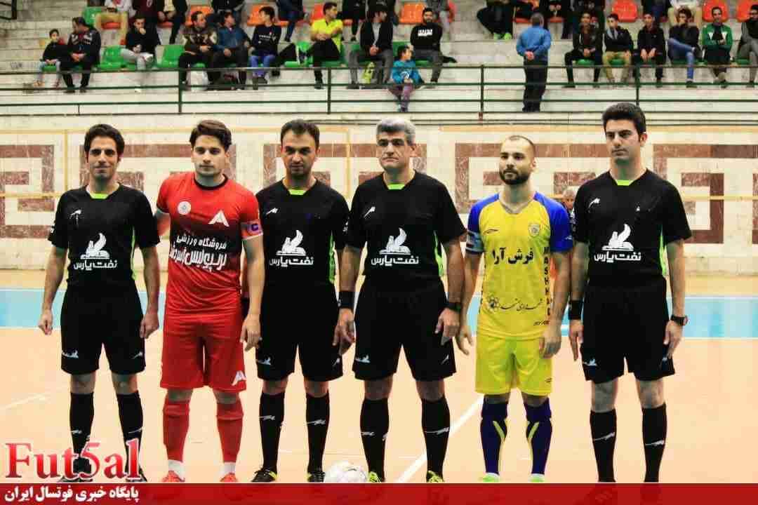 اعلام داوران هفته ۲۴ لیگ برتر فوتسال
