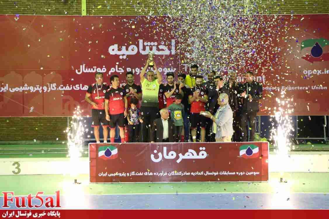 پایان سومین دوره مسابقات فوتسال اتحادیه صادرکنندگان فرآورده های نفت،گاز و پتروشیمی ایران