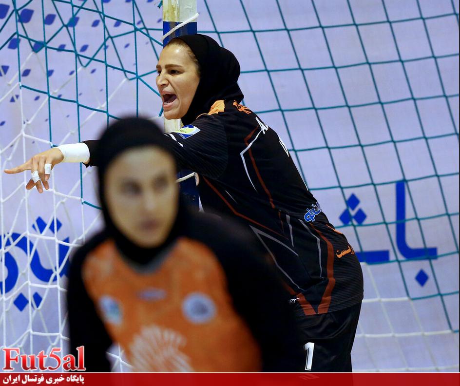 تمجید فدراسیون فوتبال عراق از سنگربان ایرانی تیم فوتسال بانوان الزورا