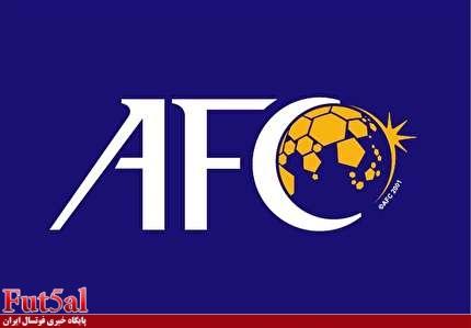 اصرار عجیب AFC به میزبانی ترکمنستان برای فوتسال قهرمانی آسیا