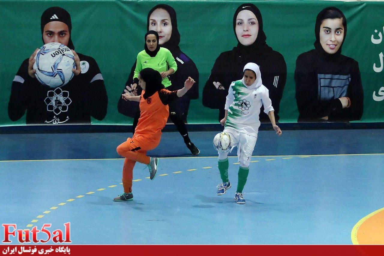برنامه هفته دوم لیگ برتر بانوان