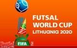 چرا زمان برگزاری جام جهانی فوتسال اعلام نشد؟