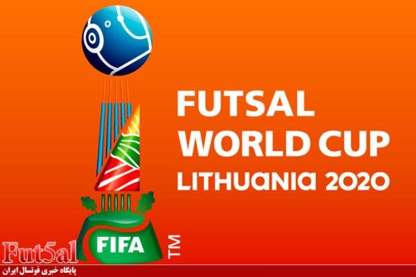 فردا زمان قرعه کشی جام جهانی مشخص می شود
