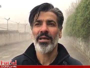 ویدئوی اختصاصی/سالگرد تولد وحید شمسایی اسطوره فوتسال ایران