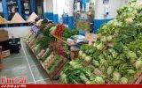 سبزی فروشی در سالن فوتسال