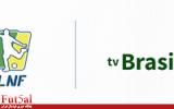 لیگ برزیل بعد از ۱۰ سال به روز آنتن میرود