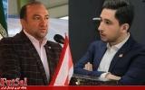 دو عضو جدید هیات مدیره گیتی پسند مشخص شدند