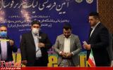 گزارش تصویری/قرعه کشی لیگ برتر فوتسال