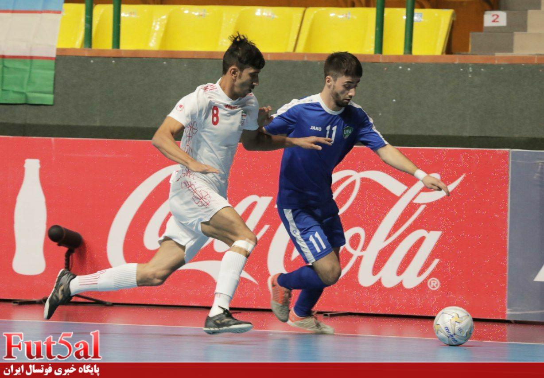 اختصاصی Fut5al/ سری اول گزارش تصویری بازی تیم های ایران و ازبکستان