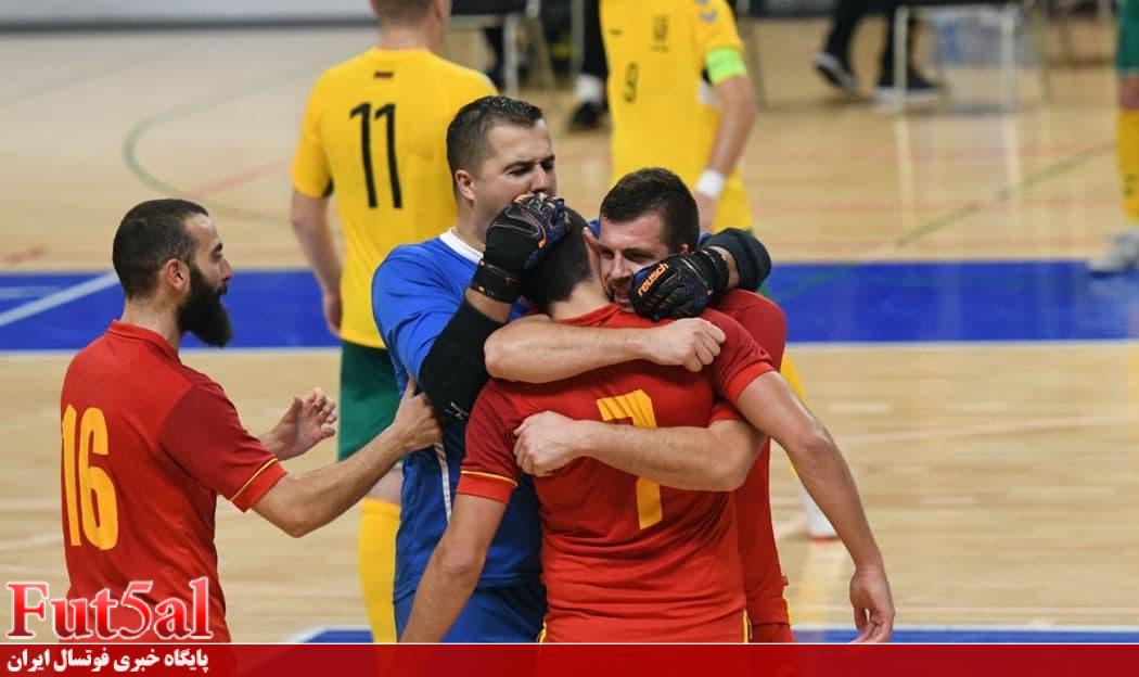 حذف میزبان جامجهانی از جام ملتهای اروپا ۲۰۲۲
