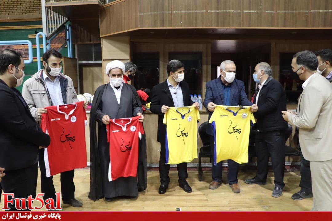 پیراهن تیم فوتسال فردوس قم رونمایی شد+گزارش تصویری