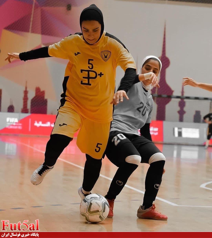 شکست پرگل تیم فرشته کریمی مقابل نسیمه غلامی در لیگ کویت