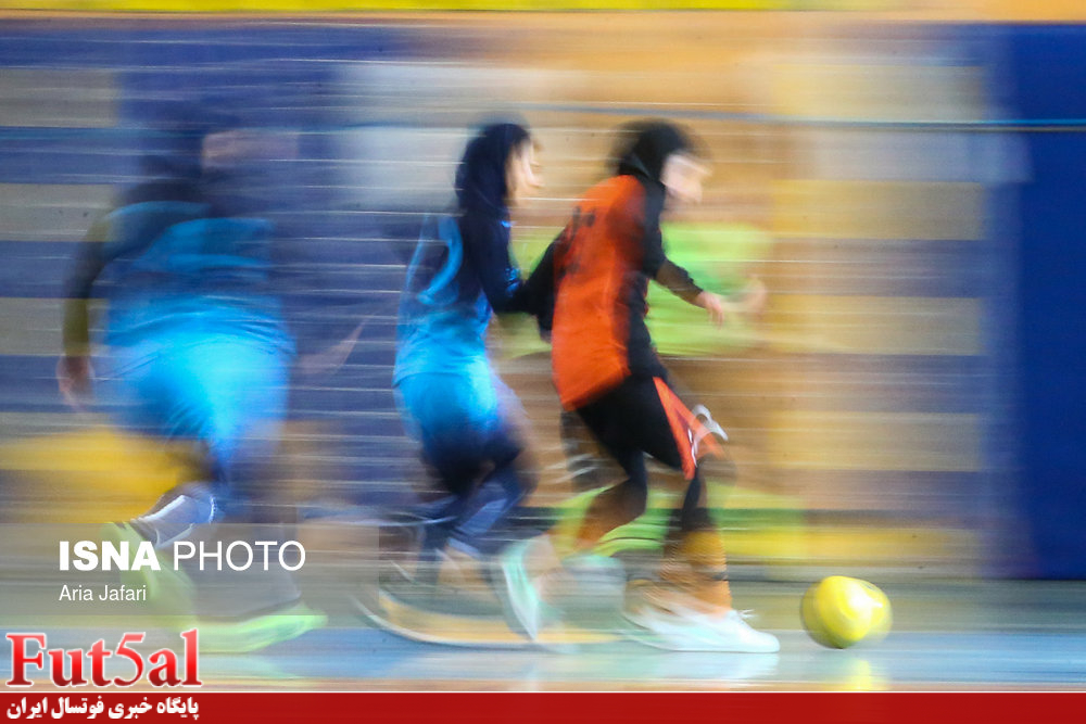 دو بازی لیگ برتر فوتسال بانوان لغو شد!