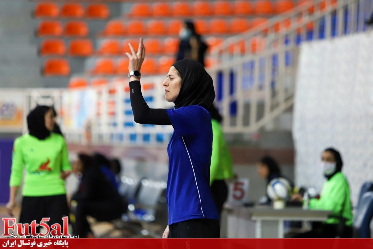 شریف: هنوز برای لیگ برتر فوتسال بانوان هدفگذاری نکردهایم