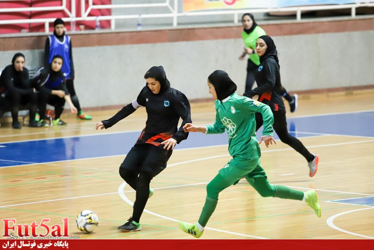 برنامه هفته سوم لیگ برتر فوتسال بانوان