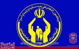 مشارکت باشگاه گیتی پسند در طرح ایران مهربان