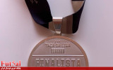 مدال نقره  ؛ سهم طیبی از جام حذفی پرتغال