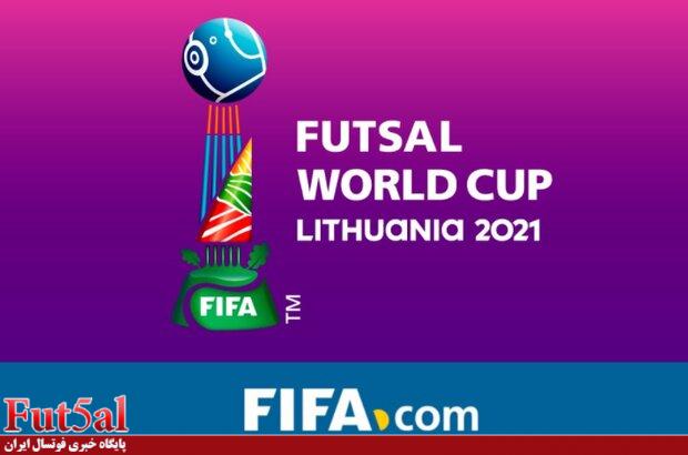 لغو جام جهانی فوتسال جدی شد