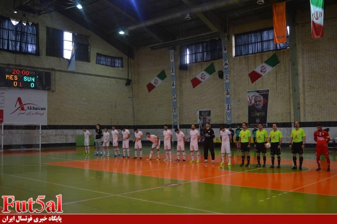گزارش تصویری/بازی تیم های سن ایچ ساوه با مس سونگون