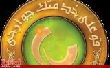 بیانیه باشگاه پاس تهران در پی هجمههای اخیر