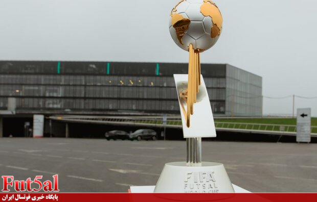 ابهامات نامه ایران به فیفا برای میزبانی جام جهانی ۲۰۲۴ فوتسال