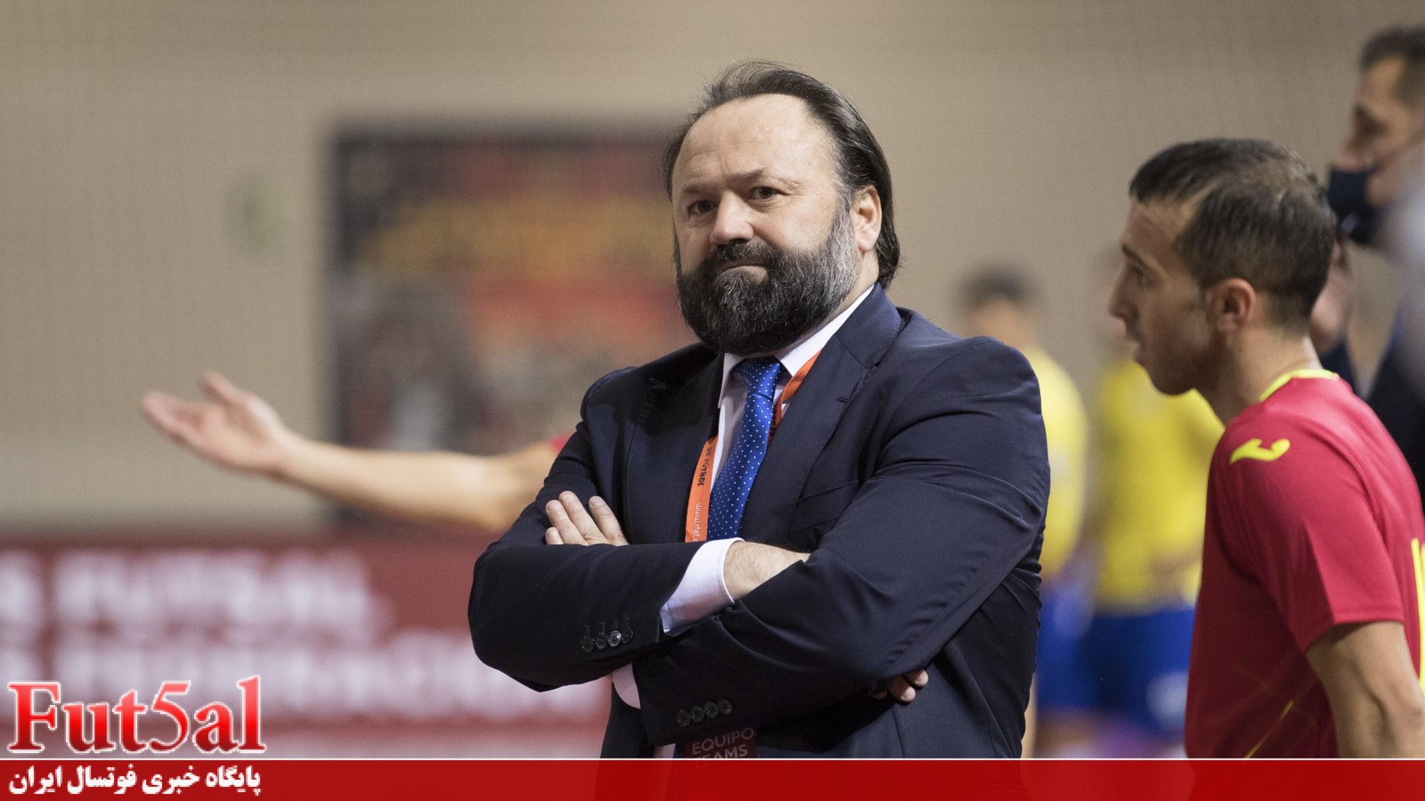 تمجید سرمربی تیم ملی فوتسال اسپانیا از تیم ایران
