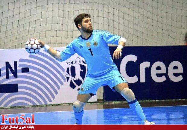 تمجید دروازهبان فوتسال آرژانتین از ایران/ آنها برزیل را حذف کردند