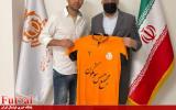 بازگشت احمدی به مس سونگون