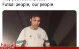 بازتاب درگذشت اسطوره فوتسال ایران در فوتسال پلنت
