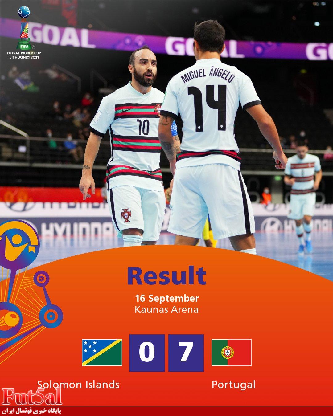 جام جهانی ۲۰۲۱/ پرتغال با ۷ گل صعود کرد