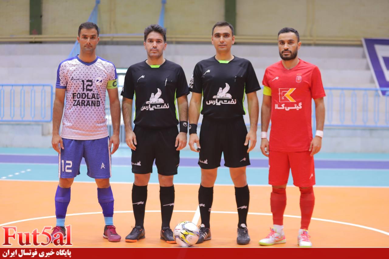 گزارش تصویری دیدار فولاد زرند و گیتیپسند اصفهان