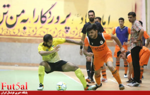 گزارش تصویری/ بازی تیم های شهروند ساری با سپاهان اصفهان
